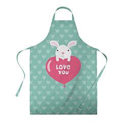 Фартук кулинарный Rabbit: Love you цвета 3D — фото 1