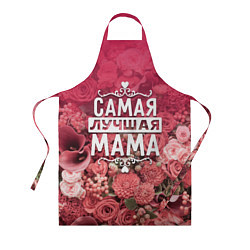 Фартук кулинарный Лучшая мама цвета 3D — фото 1