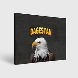 Холст прямоугольный Dagestan Eagle цвета 3D-принт — фото 1