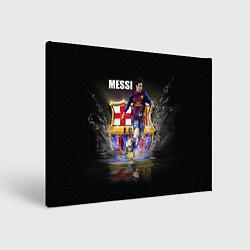 Холст прямоугольный Messi FCB цвета 3D — фото 1