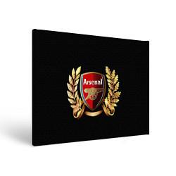 Холст прямоугольный Arsenal цвета 3D-принт — фото 1