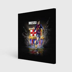 Холст квадратный Messi FCB цвета 3D-принт — фото 1