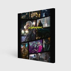 Холст квадратный Cyberpunk 2077: Stories цвета 3D — фото 1