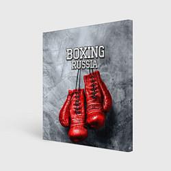 Холст квадратный Boxing Russia цвета 3D-принт — фото 1