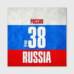Холст квадратный Russia: from 38 цвета 3D — фото 2