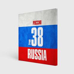 Холст квадратный Russia: from 38 цвета 3D-принт — фото 1
