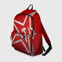 Рюкзак Флаг СССР: Серп и Молот цвета 3D-принт — фото 1