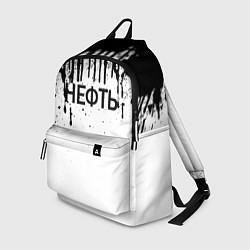 Рюкзак Нефть цвета 3D-принт — фото 1