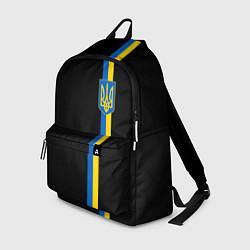 Городской рюкзак с принтом Украина, цвет: 3D, артикул: 10148452305601 — фото 1