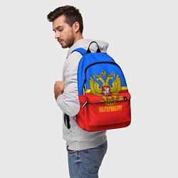 Рюкзак Екатеринбург: Россия цвета 3D — фото 2