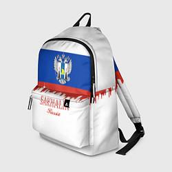 Рюкзак Sakhalin: Russia цвета 3D — фото 1