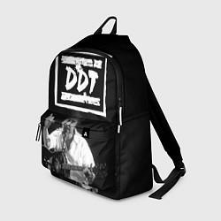 Рюкзак ДДТ цвета 3D — фото 1