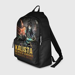 Рюкзак Kalista цвета 3D-принт — фото 1