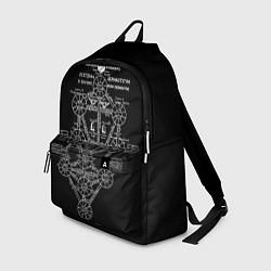 Рюкзак EVa-updown цвета 3D — фото 1