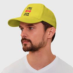 Бейсболка Chic is the new punk цвета желтый — фото 1