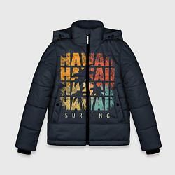 Куртка зимняя для мальчика Hawaii Surfing цвета 3D-черный — фото 1