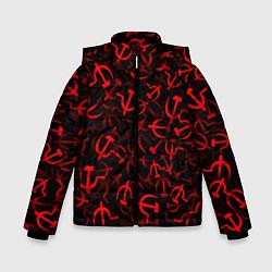 Куртка зимняя для мальчика Серп и молот 2 цвета 3D-черный — фото 1