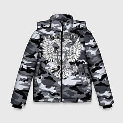 Куртка зимняя для мальчика Городской камуфляж Россия цвета 3D-черный — фото 1