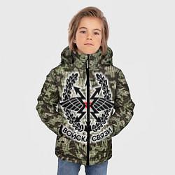 Куртка зимняя для мальчика Войска связи: камуфляж цвета 3D-черный — фото 2