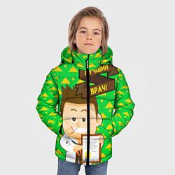 Куртка зимняя для мальчика Лучший врач цвета 3D-черный — фото 2