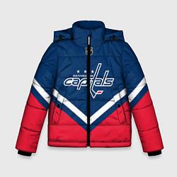 Детская зимняя куртка для мальчика с принтом NHL: Washington Capitals, цвет: 3D-черный, артикул: 10112246006063 — фото 1