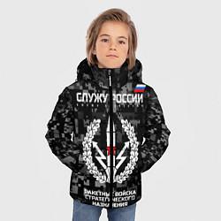 Куртка зимняя для мальчика Служу России: РВСН цвета 3D-черный — фото 2