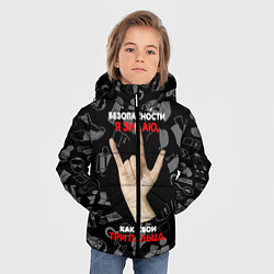 Куртка зимняя для мальчика Технику безопасности я знаю цвета 3D-черный — фото 2