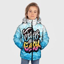 Куртка зимняя для мальчика Free and Easy цвета 3D-черный — фото 2