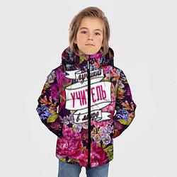 Куртка зимняя для мальчика Лучший учитель в Мире цвета 3D-черный — фото 2