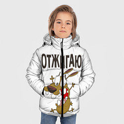 Куртка зимняя для мальчика Отжигаю цвета 3D-черный — фото 2