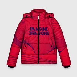 Детская зимняя куртка для мальчика с принтом Imagine Dragons: Violet Stereo, цвет: 3D-черный, артикул: 10142143106063 — фото 1
