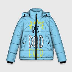 Куртка зимняя для мальчика Best Dad Ever цвета 3D-черный — фото 1