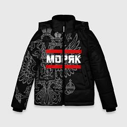 Куртка зимняя для мальчика Моряк: герб РФ цвета 3D-черный — фото 1