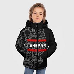 Куртка зимняя для мальчика Генерал, белый герб РФ цвета 3D-черный — фото 2