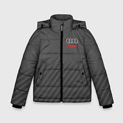Куртка зимняя для мальчика Audi: Grey Sport Line цвета 3D-черный — фото 1