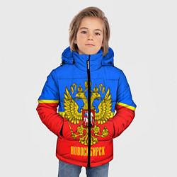 Куртка зимняя для мальчика Новосибирск: Россия - фото 2