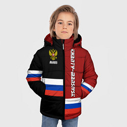 Куртка зимняя для мальчика Khanty-Mansiysk, Russia цвета 3D-черный — фото 2