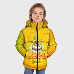 Куртка зимняя для мальчика Happy Birthday цвета 3D-черный — фото 2