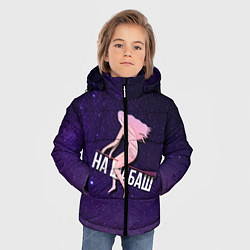 Куртка зимняя для мальчика Лечу на шабаш цвета 3D-черный — фото 2