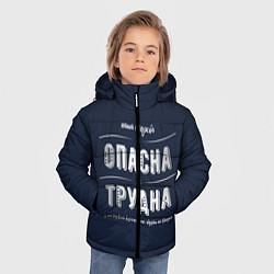 Куртка зимняя для мальчика МВД: служба опасна и трудна цвета 3D-черный — фото 2