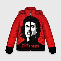 Куртка зимняя для мальчика Che Rchesov цвета 3D-черный — фото 1