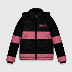 Куртка зимняя для мальчика Black Pink: Jennie 96 цвета 3D-черный — фото 1