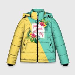 Куртка зимняя для мальчика Good Mood Every Day цвета 3D-черный — фото 1