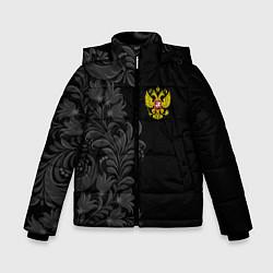 Куртка зимняя для мальчика Герб России и орнамент цвета 3D-черный — фото 1