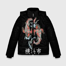 Детская зимняя куртка для мальчика с принтом Иокогама, цвет: 3D-черный, артикул: 10173336306063 — фото 1