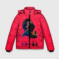 Куртка зимняя для мальчика SCARLXRD Rap - фото 1