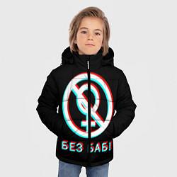 Куртка зимняя для мальчика БЕЗ БАБ GLITCH цвета 3D-черный — фото 2
