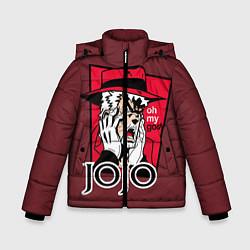 Куртка зимняя для мальчика Приключения ДжоДжо цвета 3D-черный — фото 1