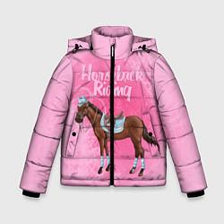 Куртка зимняя для мальчика Horseback Rading цвета 3D-черный — фото 1