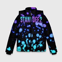 Куртка зимняя для мальчика Standoff 2 цвета 3D-черный — фото 1